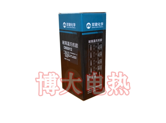 DB5012高温氧化铜无机胶