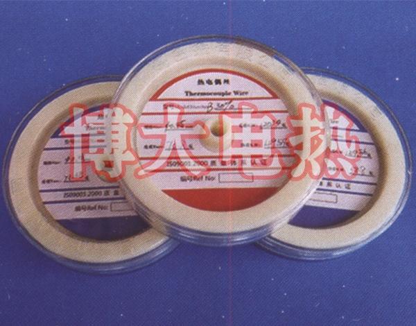 上海铂铑丝