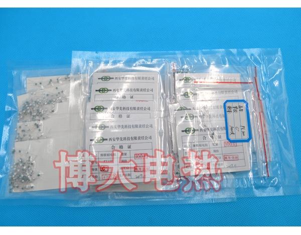华先PT100-C薄膜铂电阻